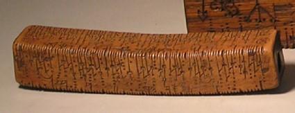 Runic calendar or Danish almanack