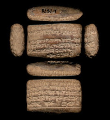 Clay tablet with inscribed cuneiform, contract from the Egibi archive concerning the loan of money for purchase of dates