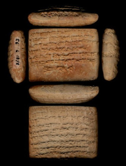 Clay tablet with inscribed cuneiform, contract from the Egibi archive concerning the receipt of money to be repaid