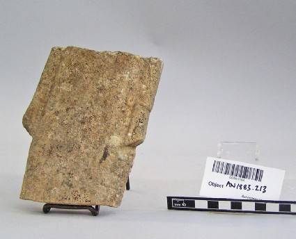 Votary body fragment, votive sculpture