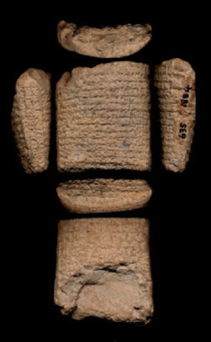 Clay tablet with inscribed cuneiform, letter from Itti-Marduk-balatu to a woman Quadashu referring to business matters