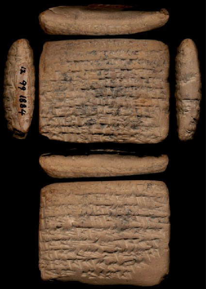 Clay tablet with inscribed cuneiform, contract concerning the loan of money with a slave as the pledge