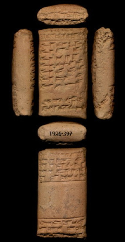 Tablet with seal impression, two-winged genius behind god in globe-topped mitre, both in long open robes