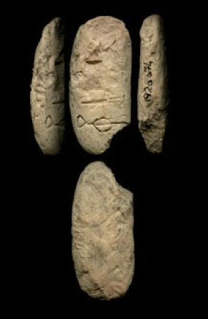 Seal impressions on tablet with two curvilinear shapes of uncertain character, trace of third