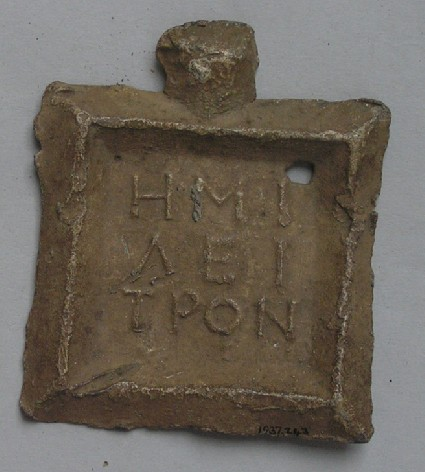 Lead weight inscribed in Greek