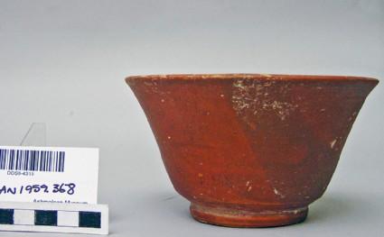Pergamene bowl