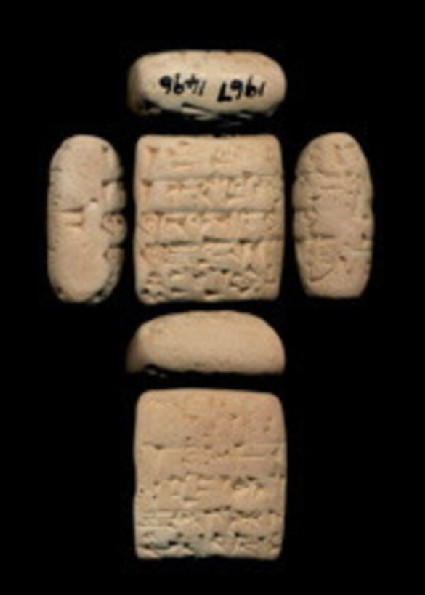 Tablet with cuneiform inscription, economic text