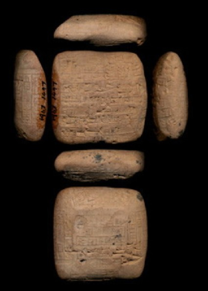 Tablet with cuneiform inscription, sealed