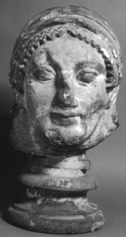 Cast of head of Athena from the pediment of the Old Temple, Athenian Acropolis
