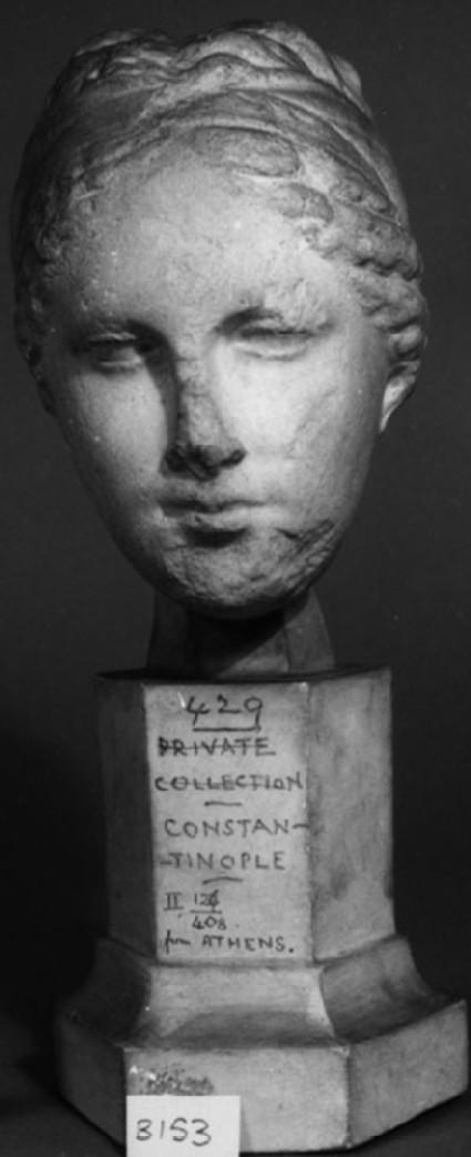 Cast of small female head