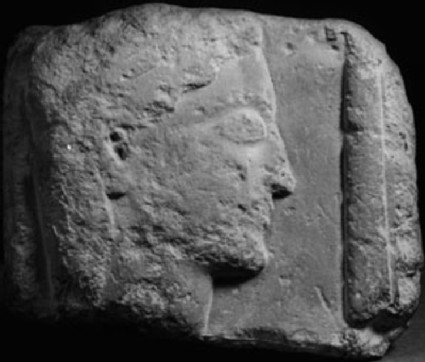 Cast of a fragment of a grave stele, possibly for a hoplite
