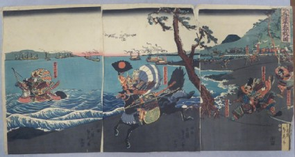 Picture of the Great Battle between the Minamoto and the Taira at Ichinotani