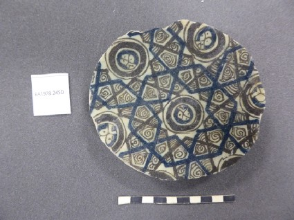 Base fragment with geometric strapwork