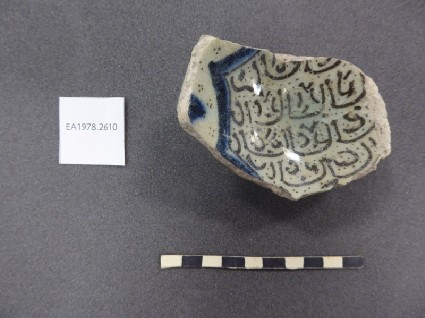 Base fragment of a bowl with pseudo-inscription