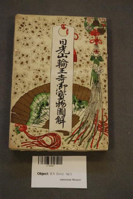 Illustrated Book of Treasures of the Rinnōji Temple in Mount Nikkō