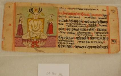 Parsvanatha with female attendants