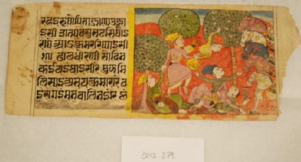 Recto: Raja on horseback  <br />Verso: Five warriors and their horses in a grove