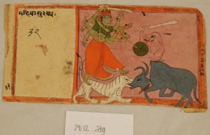 Durga slays the buffalo demon Mahishasuramardini
