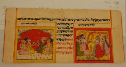 Two scenes of musicians, and the Holi festival