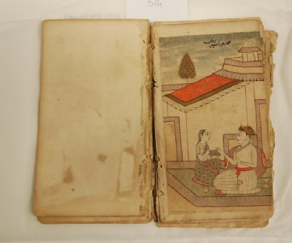 A lady offers pān to a nobleman, illustrating the musical mode Dipak Raga