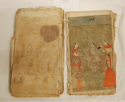 Krishna dancing with four gopis, illustrating the musical mode Kund Malhar