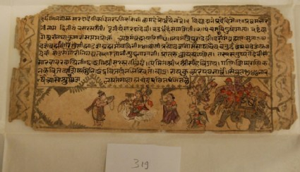 Recto: The patron of the book, Ray Kuar, reverencing Sarasvati on a hamsa, followed by attendants, possibly Shiva and Indra on elephant  <br />Verso: annotated diagram