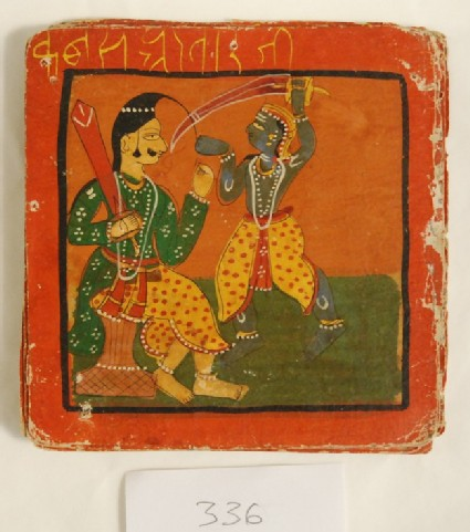 Twenty-three painted cards illustrating Ātārs, or Avatars, of Vishnu