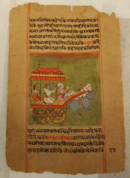 Recto: Two men and a lady on a chariot lead by horses  <br />Verso: Two men and a lady on a chariot lead by horses