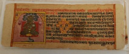 Page from a manuscript of the Śrīlaghuśāntistava, or Raska Kalyanṇa
