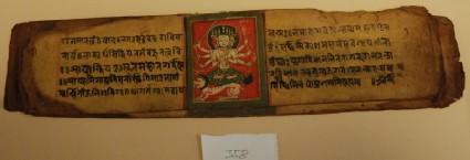 Illustration to a Pañcarakṣa manuscript