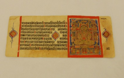 Page from a Kalpasutra manuscript, with illustration of Jina