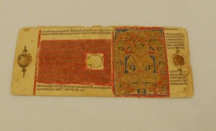 Opening page of a Kalpasutra manuscript, depicting Mahavira