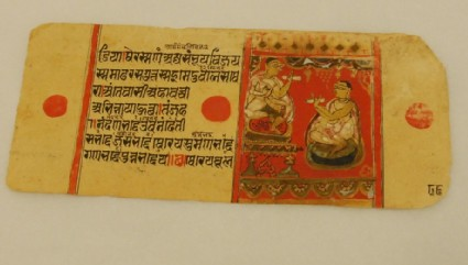 Kalpasutra page depicting an enthroned teacher and monk
