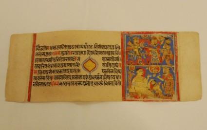 Gardabhilla brought before Kalaka