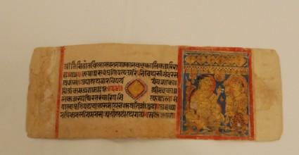 Kalaka with Sakra revealed