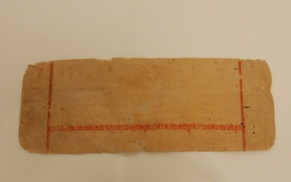 Stray page with one line of red script, apparently originally attached to back of 2012.380.e, possibly part of the colophon