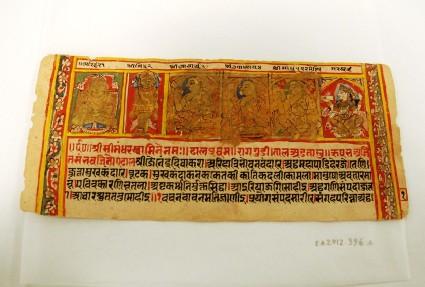 Six figures of Jinas, monks, Sarasvat, from an illustrated manuscript of the Śrīsīmandarasvamī śobha tarariga of Surapati