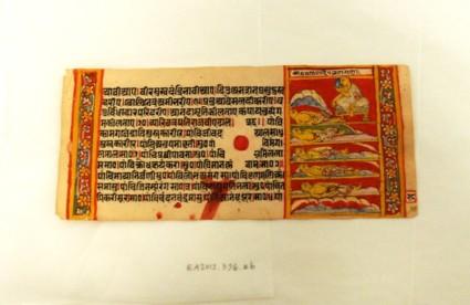 Seated figures and five male corpses, from an illustrated manuscript of the Śrīsīmandarasvamī śobha tarariga of Surapati