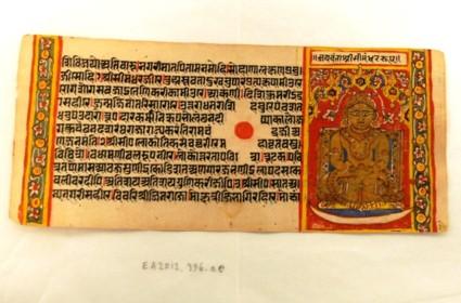 Saint seated beneath canopy, from an illustrated manuscript of the Śrīsīmandarasvamī śobha tarariga of Surapati
