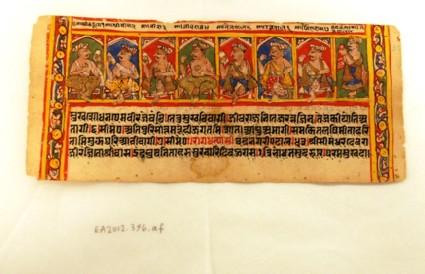 Eight male figures, from an illustrated manuscript of the Śrīsīmandarasvamī śobha tarariga of Surapati