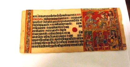 King Śreyamsa and Queen Śatyaki, at Pundargini, from an illustrated manuscript of the Śrīsīmandarasvamī śobha tarariga of Surapati