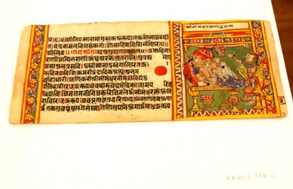 The birth of Śri Simandhara Swami, from an illustrated manuscript of the Śrīsīmandarasvamī śobha tarariga of Surapati