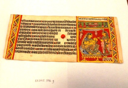 The Queen with child Simandhara, from an illustrated manuscript of the Śrīsīmandarasvamī śobha tarariga of Surapati