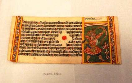 Young prince practises archery, from an illustrated manuscript of the Śrīsīmandarasvamī śobha tarariga of Surapati