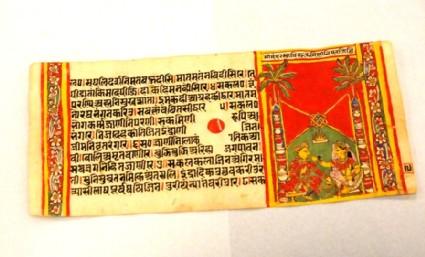 Marriage of Simandhara Swami, from an illustrated manuscript of the Śrīsīmandarasvamī śobha tarariga of Surapati