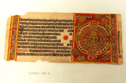 Simandhara Swami seated within a mandala, from an illustrated manuscript of the Śrīsīmandarasvamī śobha tarariga of Surapati
