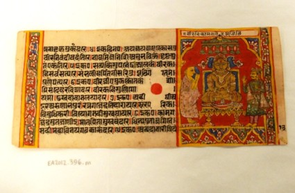 Monk and Kamagajendra and seated Jina, from an illustrated manuscript of the Śrīsīmandarasvamī śobha tarariga of Surapati