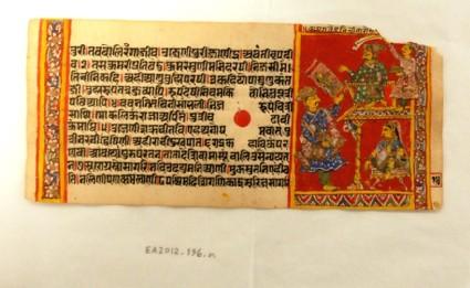 Prince Kamagajendra is shown a painting of a lady, from an illustrated manuscript of the Śrīsīmandarasvamī śobha tarariga of Surapati