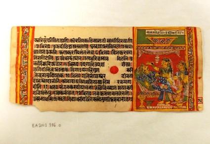 The prince Kamagajendra reclines as two women massage him, from an illustrated manuscript of the Śrīsīmandarasvamī śobha tarariga of Surapati