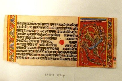 A Garuda or phoenix, from an illustrated manuscript of the Śrīsīmandarasvamī śobha tarariga of Surapati